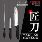 包丁 果物ナイフ 包丁砥ぎ器 シャープナー 3点セット MCK-85 mc-0230m メール便送料無料