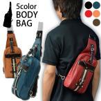 バッグ 鞄 ショルダーバッグ 革 メンズ レディース 斜めがけ 財布 携帯 CLEAT ボディバッグ (mk-8045)