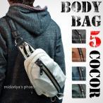 ボディバッグ ワンショルダー 斜めがけ シンプル ボディー バッグ バック 鞄 メンズ レディース カバン オシャレ 丸いフォルム (mk-8125)