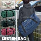ボストンバッグ レディース メンズ 旅行 修学旅行 研修 旅行 2泊 バッグ バック ロールボストンバッグ (mk-9962)