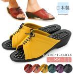 健康サンダル レディース 日本製 高級 サンダル スリッパ つっかけ ベランダ 室内履き ヒール シンプル おしゃれ 痛くない 履きやすい 健康サンダル msg-11151