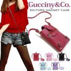 [特別価格] iPhone スマホケース スマートフォンポーチ Gucciny&Co エディターズ ガジェットケース (rs-fas-295m)メール便送料無料