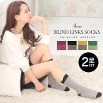 Regular Socks - ソックス 靴下 レディース オシャレ 2色 クルー丈ソックス メクラリンクス (rs-sox-037m)メール便送料無料