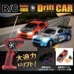 ラジコン 車 スポーツカー 4WD RC ドリフト レーシングカー 1/24スケール アソート (sc-5493/5509/16/23)