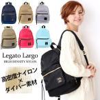 リュック Legato Largo デイパック レディース バッグ ダイバー素材 ナイロン リュックサック(sp-LH-B1021)送料無料
