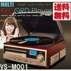 【送料無料】 レコードプレーヤー デジタル化 USB CD ベルソス マルチレコードプレイヤー VS-M001 高級感ある木目調デザイン