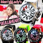 【送料無料】 腕時計 メンズ レディース スカル ドクロ ハート ラバーベルト 腕時計 [ys-CF-4701Rm] ユニセックス ペア ウォッチ