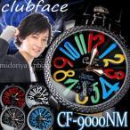 送料無料 メンズ腕時計/トップリューズ式ビッグフェイス腕時計 チェッカーフレーム (ys-CF-9000NMm) レディース腕時計 アナログ 本革ベルト