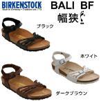 ショッピングバリ ビルケンシュトック バリ BIRKENSTOCK BALI BF アンクルストラップサンダル ベルトサンダル ビルコフロー 幅狭 レディース
