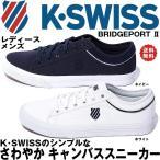 ケースイス スニーカー メンズ レディース シューズ キャンバス ローカット K・SWISS Bridgeport2 ブリッジポート 白 青 ホワイト ネイビー K-SWISS ケイスイス
