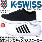 ケースイス スニーカー メンズ レディース シューズ キャンバス ローカット KSWISS Court Pro Vulc コートプロ バルク 白 黒 ホワイト ブラック ケイスイス