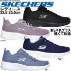 スケッチャーズ レディース スニーカー Skechers 12964
