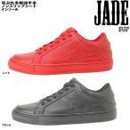 ダンススニーカー ダンスシューズ ヒップホップ JADE ジェイド JD7208 JDS7208 ローカット メンズ レディース 男性 女性 衣装 黒 白 赤 黄 ピンク ブラック