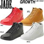 ダンススニーカー ダンスシューズ JADE ジェイド GROWTH JW1502 JWS1502 ハイカット ヒップホップ メンズ レディース 男女