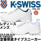 ケースイス スニーカー メンズ レディース シューズ シンセティックレザー ローカット KSWISS KSL 02 白 ホワイト ケイスイス 送料無料
