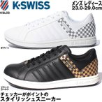 ケースイス スニーカー メンズ レディース シューズ ローカット KSWISS KSL 03 白 ホワイト 黒 ブラック ケイスイス 送料無料