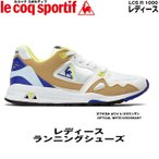 ルコック レディース スニーカー 靴 スポルティフ ホワイト(白) ブルー(青) LCS R 1000 送料無料