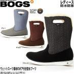 ショッピングスノーシューズ BOGS ボグス ブーツ レディース ミドル ボア ウェットスーツ素材 スノーブーツ 防水 防寒 スノー レイン 雪 ウインターブーツ 78008 折り返せる 送料無料