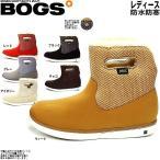 ショッピングスノーシューズ BOGS ボグス ブーツ レディース ショート ボア ウェットスーツ素材 スノーブーツ 防水 防寒 スノー レイン 雪 ウインターブーツ 78410 折り返せる 送料無料