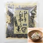 ひじき白和えの素60g 10袋セット 山忠 やまちゅう 豆腐 ヒジキ