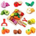 【海外出荷】おもちゃ 木製 ままごと 新鮮お野菜&果物 マグネット式 食材セット 女の子 男の子 木のおもちゃ サクッと切れるおままごと