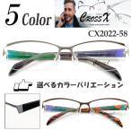 メガネ 度付き度なし眼鏡 サングラス ブルーライトカットレンズ対応めがね CROSS X/CX2022