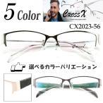 メガネ 度付き度なし眼鏡 CROSS-X CX2023 選べるカラーめがね・サングラス(近視・遠視・乱視・老視すべて対応)