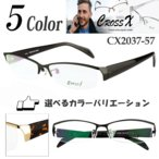 メガネ 度付き度なし眼鏡 サングラス ブルーライトカットレンズ対応めがね CROSS X/CX2037