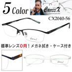 �ᥬ�� ���դ��٤ʤ���� ���饹 �֥롼�饤�ȥ��åȥ���б���� CROSS X/CX2040