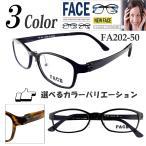 超軽量約10g!ULTEM メガネ 度付き度なし眼鏡 サングラス ブルーライトカットレンズ対応めがね FACE/FA202
