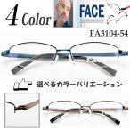 メガネ 度付き度なし眼鏡 サングラス ブルーライトカットレンズ対応めがね FACE/FA3104