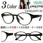 �ᥬ�� ���դ��٤ʤ���� ���饹 �֥롼�饤�ȥ��åȥ���б���� VISURO/V4341