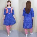 pnb839 パンジャビドレス インド民族衣装   ボレロ風ブルー・オレンジのドレス、モン・バティックプリントがナチュラルなトップ・パンツの2点セット