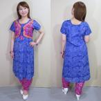pnb840 パンジャビドレス インド民族衣装   ボレロ風ブルー・赤紫のドレス、モン・バティックプリントがナチュラルでトップ・パンツの2点セット