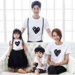家族服 親子ペアルック Tシャツ トップス お揃い 夏物 お揃い 半袖 子供服 ファション パパ ママ カジュアル かわいい