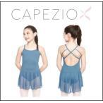 バレエ レオタード 子供 カペジオ スカート付 キャミソールレオタード 2色展開
