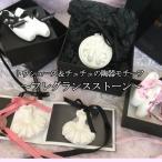 Yahoo!バレエ専門店ミニヨン ヤフー店フレグランスストーン バレエ トウシューズ 陶器 2種類