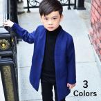 コート 男の子 女の子 ノーカラー トレンド ボタン付き かっこいい クール おしゃれ 流行り シンプル ブルー レッド ブラック キャメル 青 赤