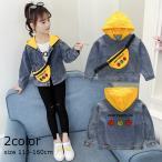 デニムジャケット アウター キッズ ジュニア 女の子 子供用 ウエストポーチ付き かわいい Gジャン ジージャン バイカラー 刺繍 ロゴ