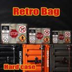 トランクケース スーツケース トランクボックス バッグ 鞄 カバン Sサイズ レトロデザイン ヴィンテージ調 アンティーク調 おしゃれ 可愛い かわい