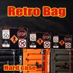 トランクケース スーツケース トランクボックス バッグ 鞄 カバン Mサイズ おしゃれ 可愛い かわいい 収納ボックス ディスプレイケース インテリア