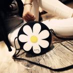 ラウンドポシェット 斜めがけバッグ レディース ミニショルダーバッグ ファスナー付き 円形 鞄 カバン BAG お花 フラワーモチーフ マーガレット