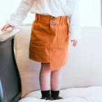 スカート ベビー キッズ ボトムス タイトスカート カジュアル 無地 膝丈 ミディアム ポケット付き ベビー服 子供服 90cm 100cm 110c
