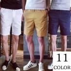 ショッピングハーフパンツ ハーフパンツ ボトムス メンズ 男性 半パン 半ズボン パンツ ズボン 無地 シンプル ひざ上丈 膝上丈 5分丈 ウエストゴム ポケット カジュアル