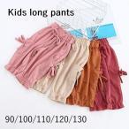 ロングパンツ クロップドパンツ 長ズボン ボトムス キッズ 子ども 子供服 裾しぼり ウエストゴム 動きやすい 着替え 女の子 ポケット付き リボン