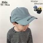 キャップ キッズ 男の子 女の子 ゴーグル付き スナップボタン サングラス パイロット風 ロゴ 刺繍 フェイスガード 子供用 野球帽 グリーン ブルー