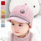 ニット帽 帽子 キャップ ベビー 赤ちゃん 男の子 女の子 毛糸 冬 つば付き どんぐり帽子 フルーツ くるみボタン かわいい おしゃれ 赤