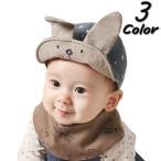 子供用 帽子 キャップ 帽子 ウサ耳 耳付き ウサギ ドット柄 水玉模様 おしゃれ 可愛い かわいい キュート 赤ちゃん 幼児 ベビー キッズ 子ども