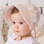 ベビー帽子 赤ちゃん帽子 新生児帽子 女の子 レース リボン パール コサージュ付き メッシュ 春夏 帽子 ベビー 赤ちゃん キッズ ぼうし