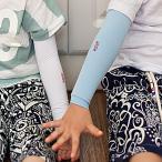 子供用アームカバー ロングアームカバー 腕カバー アームスリーブ UVカット 紫外線対策 冷感 日焼け予防 日焼け防止 日除け クール 屋外スポーツ